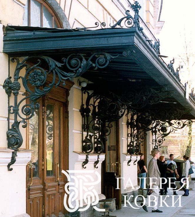 Изделия художественной ковки в Москве